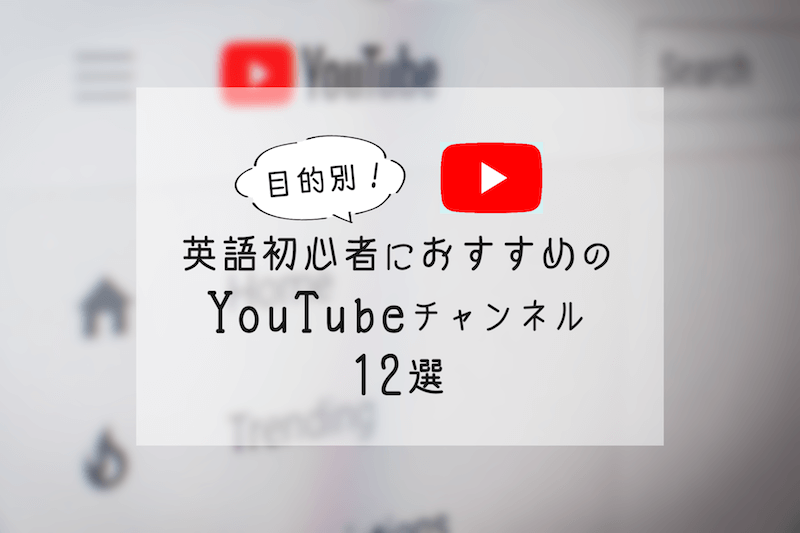 YouTube for Beginner